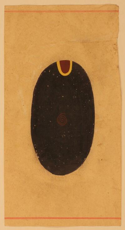 Unknown Artist, 'Untitled (3)', ca. 1990