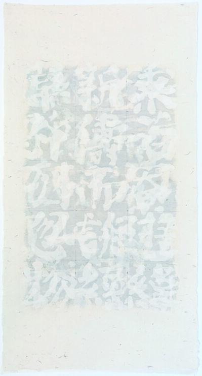 Wei Jia, 'No.14165', 2014