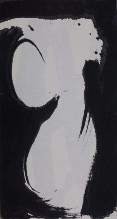 Wang Dongling 王冬龄, '心生', 2014