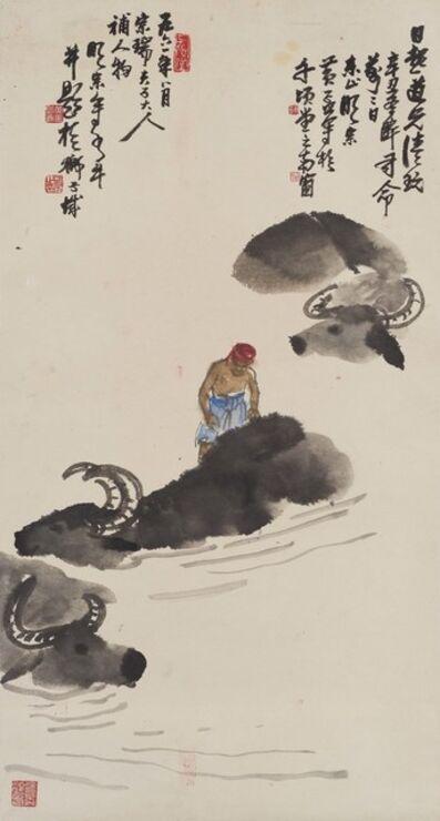 Wee Beng Chong, 'Water Buffaloes'