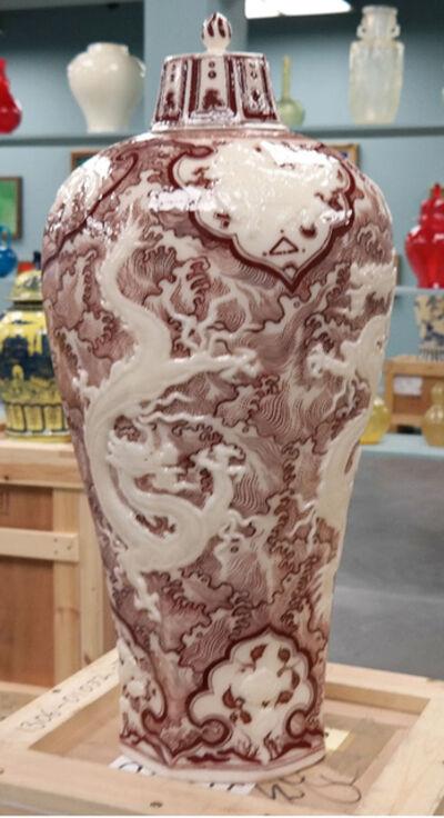 Meekyoung Shin, 'Translation Series - Vase', 2010