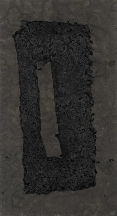 Yang Jiechang 杨诘苍, 'Composition', 1989