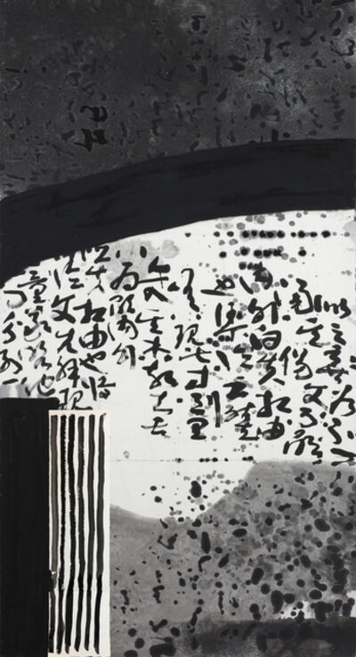 Wang Gongyi, 'Order, Disorder 有序 · 無序', 2018