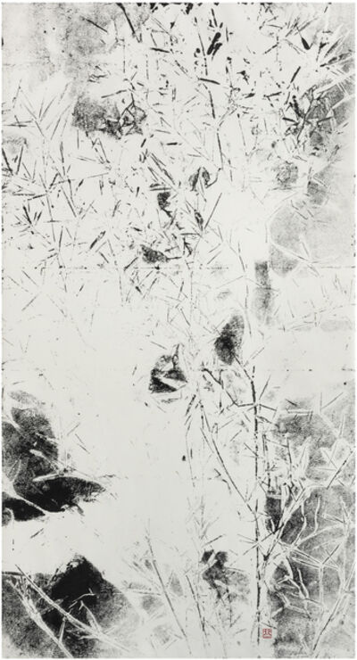 CHEN ZHENG-LONG 陳正隆, '入竹林 觀墨禪系列 20207  Inked bamboo of Zen 20207', 2020