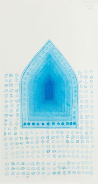 Wang Gongyi, 'Mantra 读经', 2012