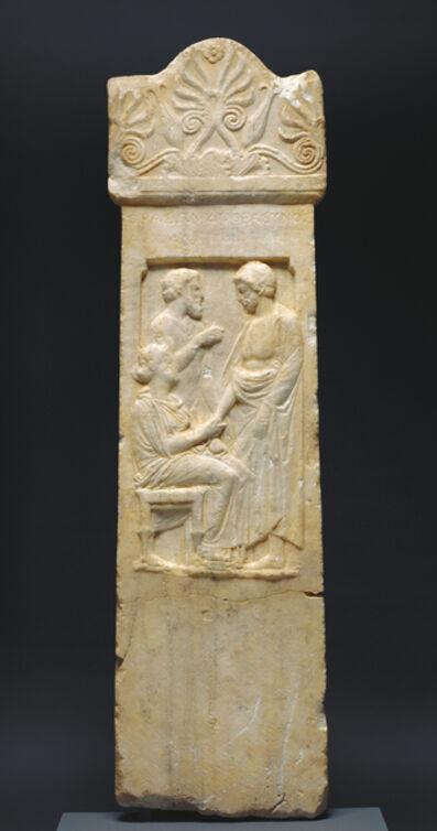'Grave Stele of Thrasynos', ca. 375 BCE
