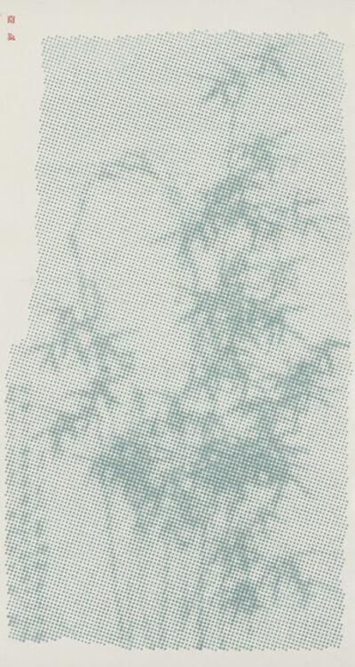 Nan Qi, 'Green Bamboo Revisited', 2018