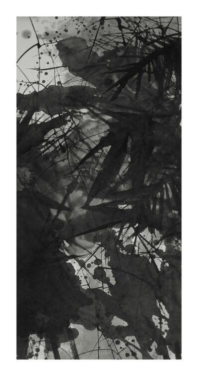 Liu Jian 劉堅, 'Dreamscape 2 幽境二', 2015