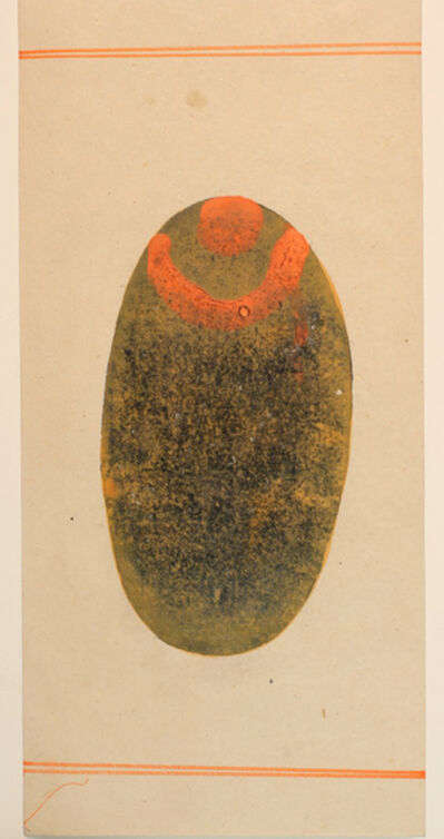 Unknown Artist, 'Untitled (1)', ca. 1990