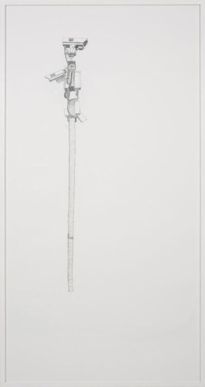 Jacqueline Donachie, 'Glimmer VII', 2017