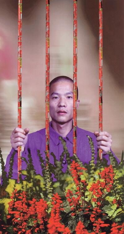 Wang Qingsong, 'Prisoner', 2007-2008