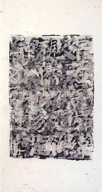 Wei Jia, 'No.14168', 2014