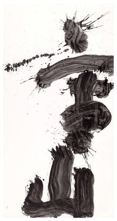 Yuichi Inoue (YU-ICHI), 'Kanzan (CR66069)', 1966