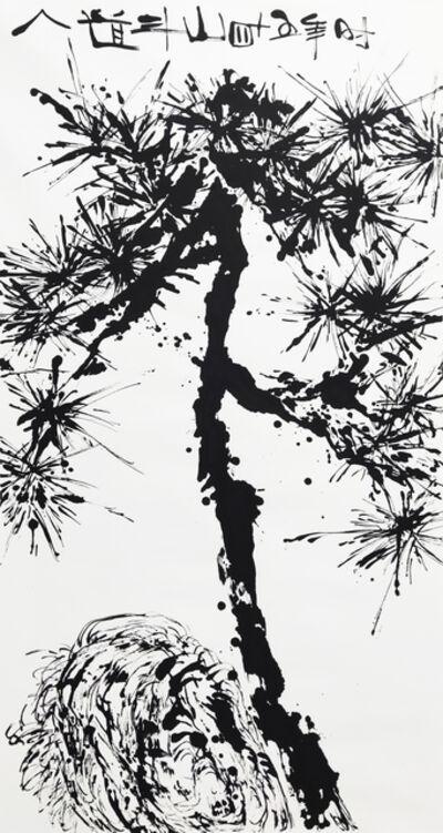 Wesley Tongson, 'Pine No. 1491', 2012