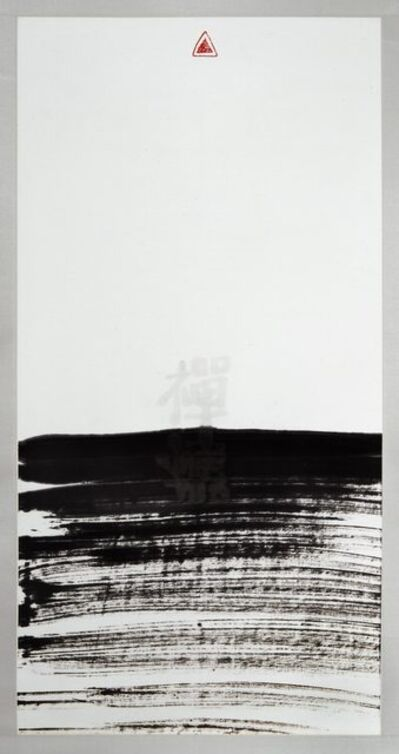 Fung Mingchip 馮明秋, 'Chan Reflection Script', 2009