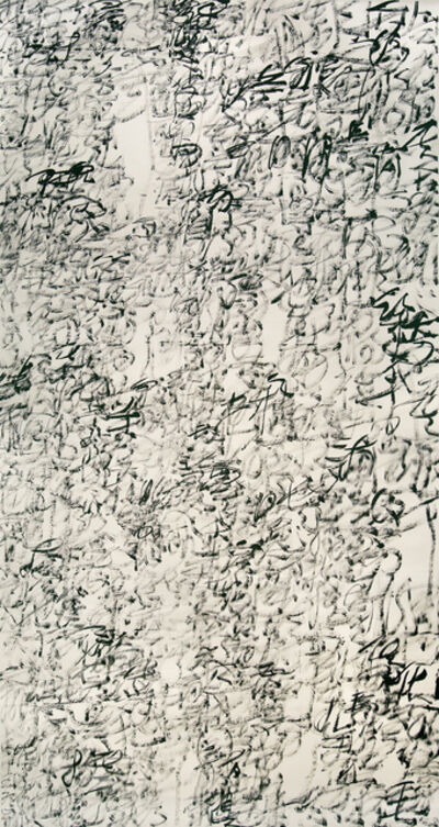 Wang Dongling 王冬龄, 'Wandering Beyond', 2016