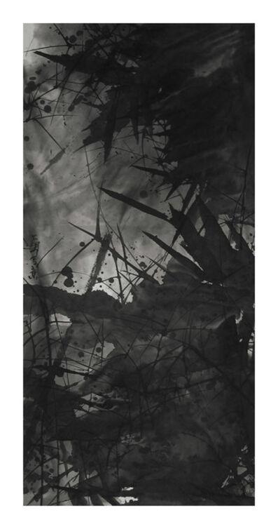 Liu Jian 劉堅, 'Dreamscape 1 幽境一', 2015
