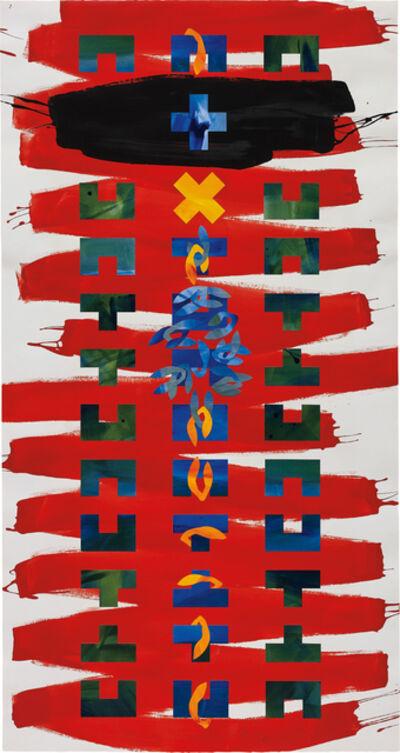 Brian Clarke, 'Red Icon #2', 1984