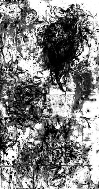 Koo Kyung Sook, 'Markings 13-3', 2013