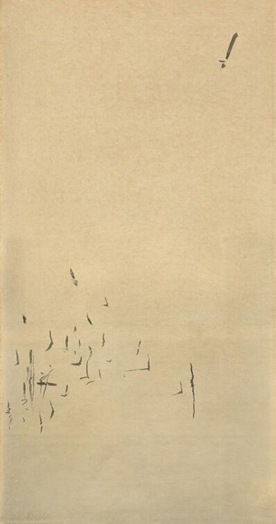 Kyung-Ja Rhee, 'Contemplation of Marshy Fields 013-1102', 2013