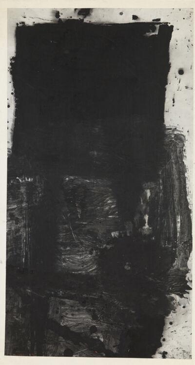 Yang Jiechang 杨诘苍, 'Untitled', 1988