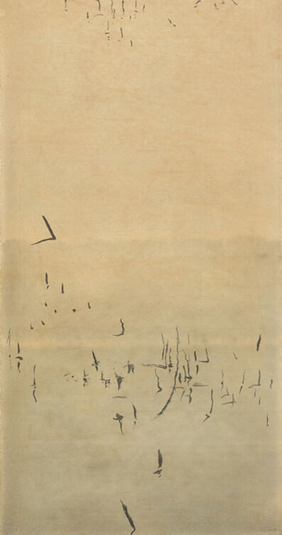 Kyung-Ja Rhee, 'Contemplation of Marshy Fields 013-1101', 2013