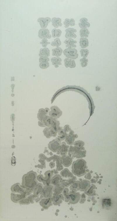 Shi Jinsong 史金淞, 'Bai na tu No.1百衲圖之一', 2014