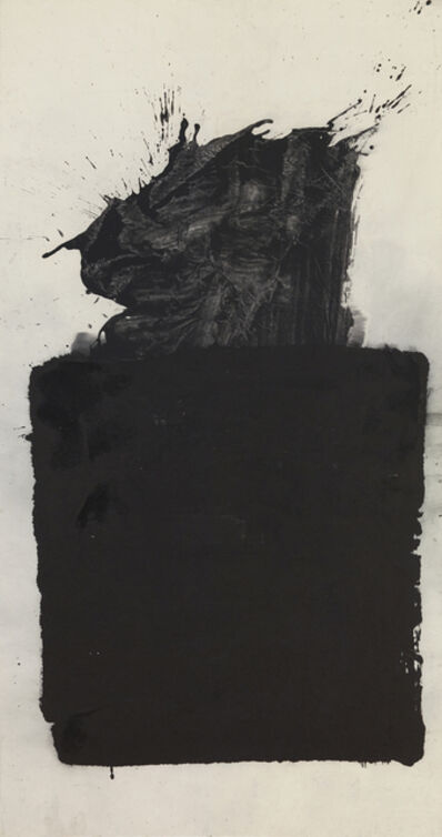 Yang Jiechang 杨诘苍, 'Untitled', 1987