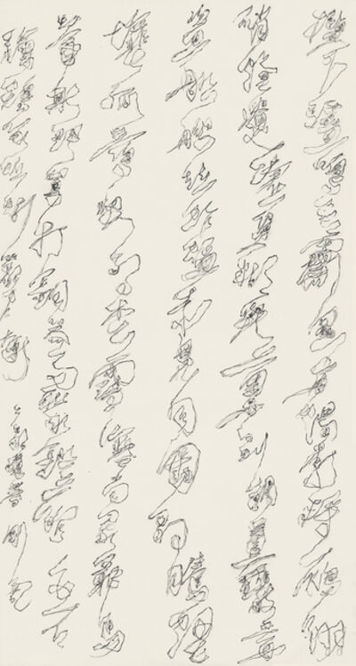 Wei Ligang 魏立刚, 'Shadow Cursive 1 ', 2012