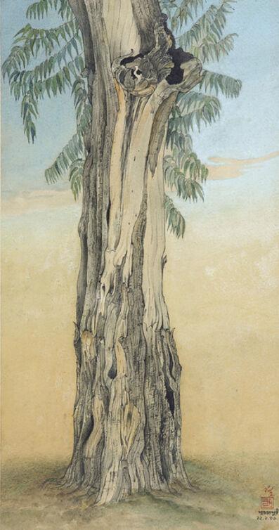 Indra Dugar, 'The Lone Vigil', 1978