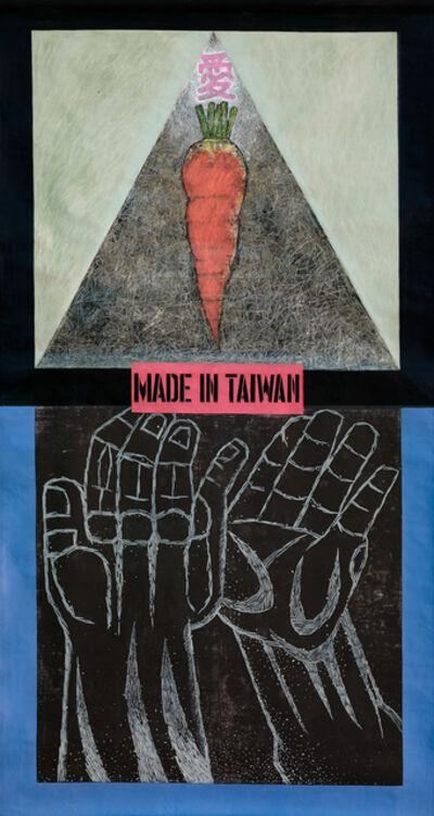 Yang Mao-Lin 楊茂林, 'MADE IN TAIWAN.Slogan Section II', 1990