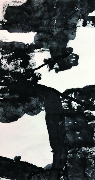 Wang Chuan 王川, 'Jungle', 1995