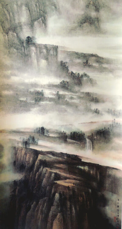 Poon Chun Wah, 'Talking to Beautiful Landscape 山光共語', 2007