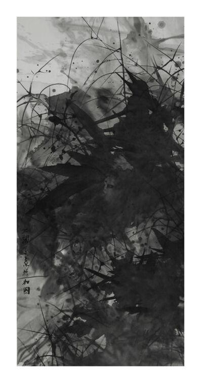 Liu Jian 劉堅, 'Dreamscape 3 幽境三', 2015