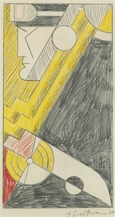 Roy Lichtenstein, 'Study for Little Aviation'