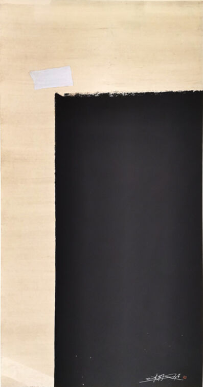 Yang Xiaojian, 'Untitled', 2011