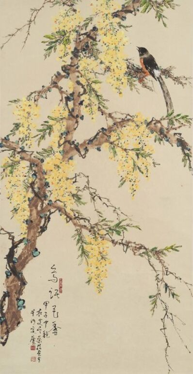 Wu Tsai Yen, 'Finger Painting of Flower and Bird'