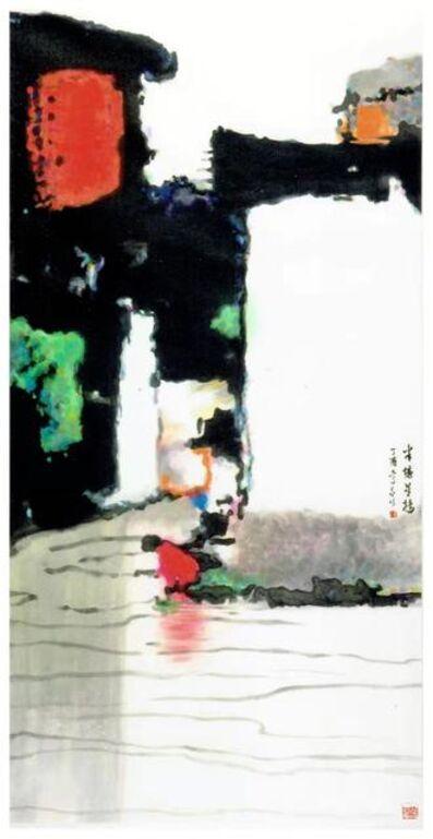 Yick Hang, 'Lake Shadow', 2017