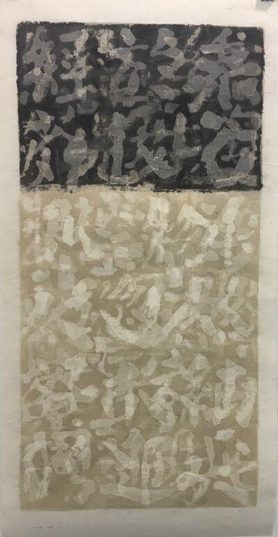 Wei Jia, 'N. 16190', 2016
