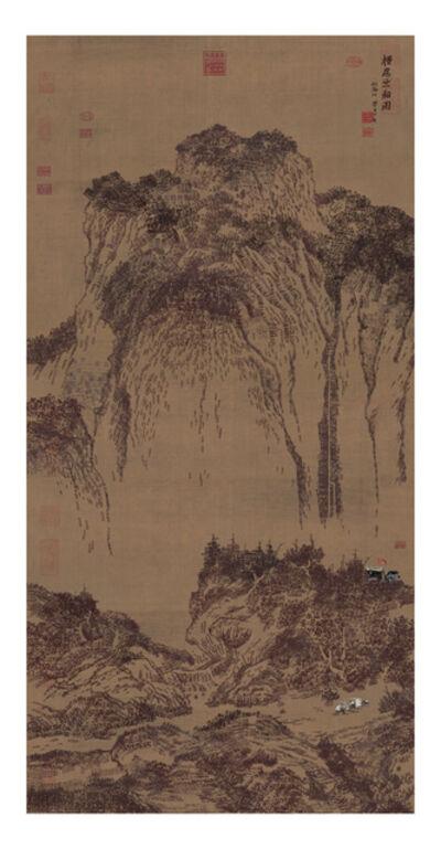 YAO LU 姚璐, 'Travelers Among Mountains and Streams 溪山行旅图', 2015
