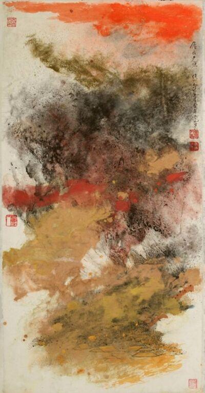 Beiren Hou, 'Sunset at Lushan Mountain ', 2015
