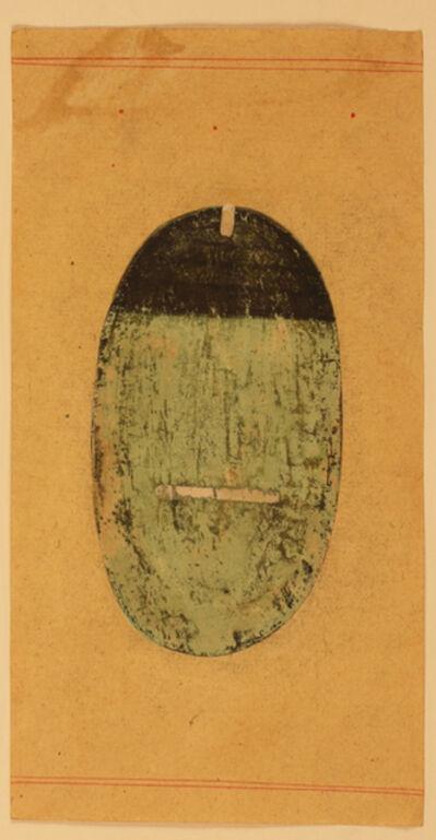 Unknown Artist, 'Untitled (2)', ca. 1990
