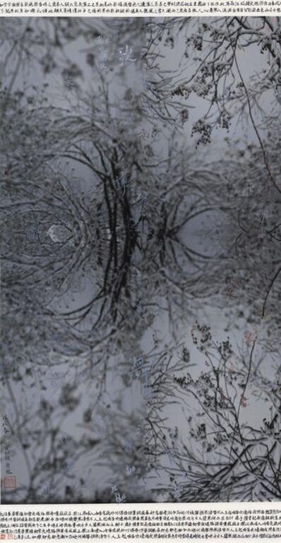 Chu Chu  儲楚, 'Poetry·Eye of Dream 人间词话·梦眼', 2010-2018