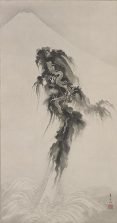 Suzuki Kiitsu, 'Rising Dragon and Mt. Fuji', 1800-1865