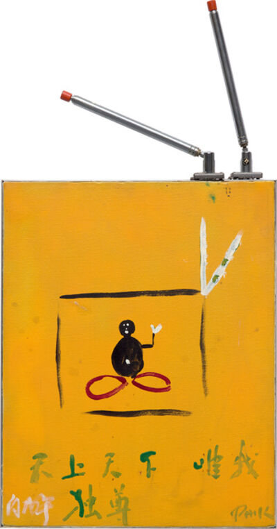 Nam June Paik, 'Antenna Budda', 1984