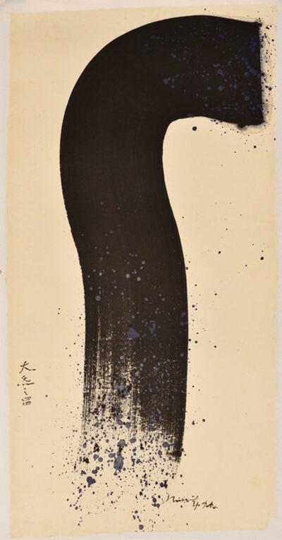 Hsiao Chin 蕭勤, 'Great Chi - 44', 1999