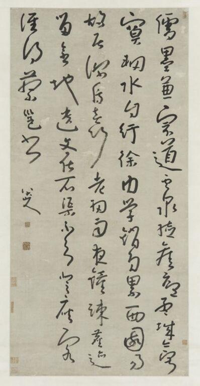 Bada Shanren (Zhu Da) 八大山人 (朱耷), 'Poem by Geng Wei in cursive script', Qing dynasty-ca. 1699