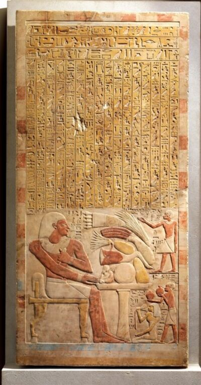 Unknown Egyptian, 'Stela of the Steward Mentuwoser', ca. 1944 B.C.