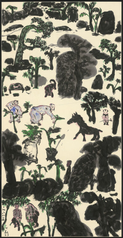 Yu Peng (TAIWANESE, 1955-2014), 'Figures, Trees and Rocks, Beasts', 1988