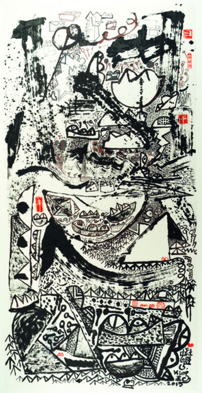 Frog King 蛙王, 'Frog Paradise', 2015